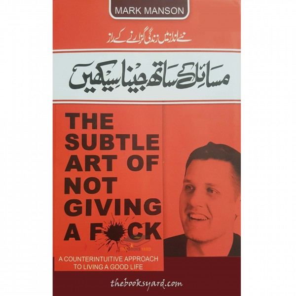 the subtle art of not giving a f*ck Urdu translation by thebooksyard | online book store in pakistan