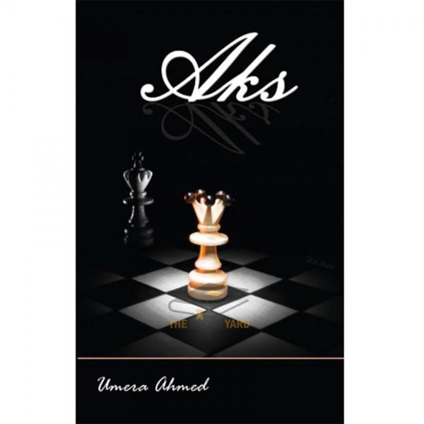 Aks (English Version) by thebooksyard | online book store in pakistan