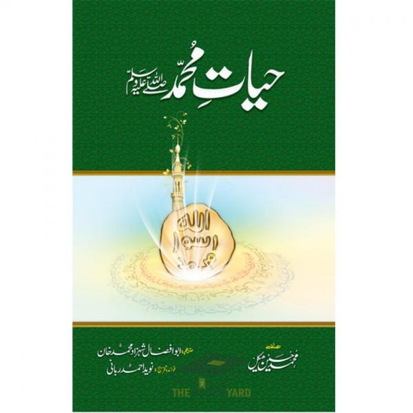 Hayat E Muhammad S.A.W.W
