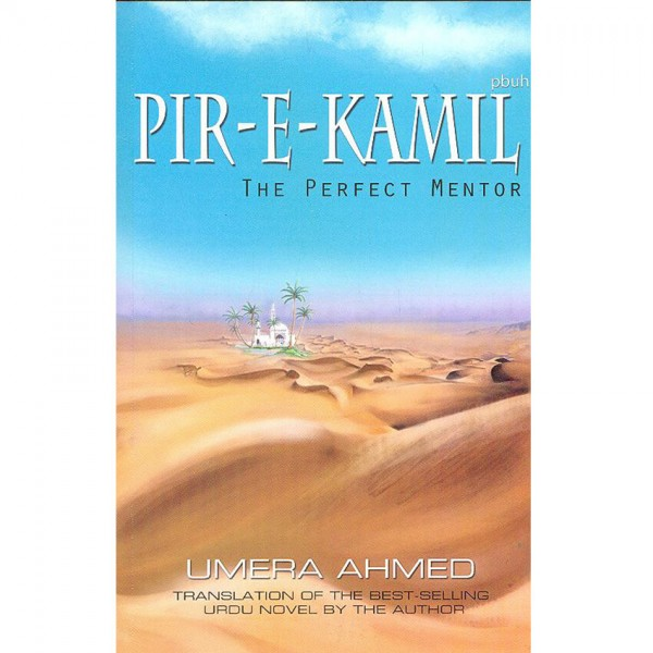 Pir e Kamil (English Version)
